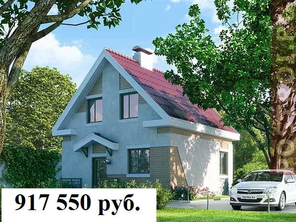 Рассчитать себестоимость строительства дома в строительной компании.